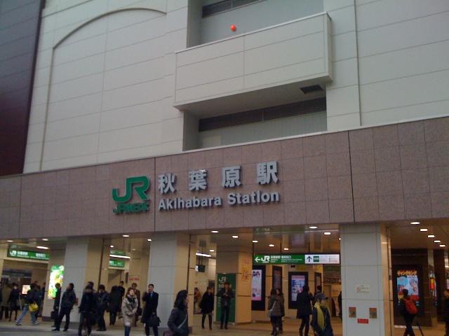 Akiba_1