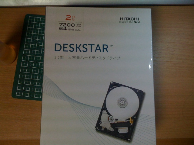 Hitachi_hdd_2tb